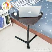 置地升降移動筆記本電腦桌床邊懶人電腦桌床上用書桌邊桌『CR水晶鞋坊』igo