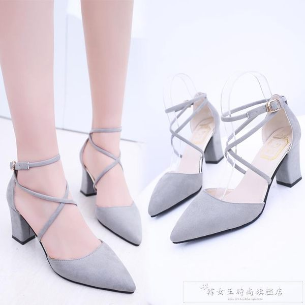 2019夏季新款涼鞋女粗跟絨面單鞋高跟鞋尖頭中跟交叉綁帶羅馬女鞋『韓女王』