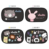 Vibebe 車窗遮陽靜電貼(可愛熊熊/粉紅兔兔/繽紛數字/森林派對)[衛立兒生活館]
