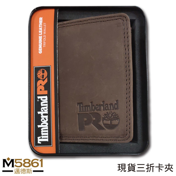 【Timberland】男皮夾 短夾 三折 PRO款 牛皮夾 品牌盒裝/咖