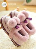 情侶托鞋保暖棉鞋可愛女防滑厚底加絨室內家居包跟棉拖鞋男士冬季 一米陽光