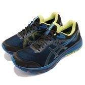 Asics 慢跑鞋 GT-1000 7 G-TX 藍 黑 Gore-Tex 亞瑟膠 男鞋 運動鞋 【PUMP306】 1011A03-7001
