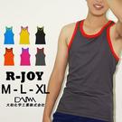 R-JOY 夏季必備 防臭透氣挖背背心 專業嚴格檢測《男背心/排汗衫/內衣/涼感》