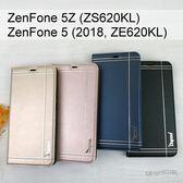 【Dapad】典雅銀邊皮套 ASUS ZenFone 5Z (ZS620KL) / ZenFone 5 (2018, ZE620KL) 6.2吋