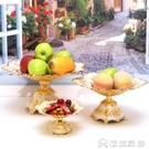 水果盤 水果盤創意歐式現代家用客廳茶幾大號水果盆高檔奢華KTV水果拼盤 新年優惠
