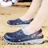 洞洞鞋新品夏季洞洞鞋正韓休閒防滑軟底沙灘鞋男士夏天涼鞋潮流拖鞋38-46