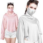 防曬口罩 夏季冰絲薄款遮陽面罩防曬防塵透氣口罩防曬衣女 俏腳丫