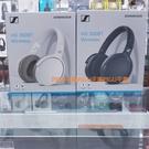 平廣 送百 SENNHEISER HD 350BT 藍芽耳機 HD350BT 公司貨 店面展售中 另售Avantree