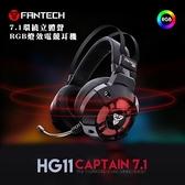 FANTECH HG11 7.1環繞立體聲RGB耳罩式電競耳機 50mm大單體/環繞立體聲/大耳罩/懸浮式頭帶/降噪麥克風