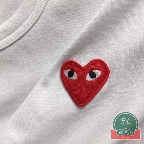 小紅愛心韓版純棉打底衫短袖上衣親子裝T恤女夏【聚可爱】