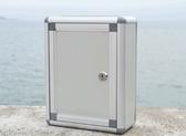 意見箱空白小號掛牆帶鎖信箱建議箱投訴箱信報箱收納箱訂制WD 至簡元素