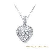 傾心30分鑽石14K金項鍊 獨家心型車花放大款 King Star海辰國際珠寶 聖誕禮物 情人節