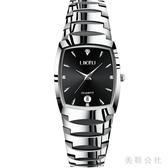 鎢鋼色手錶 防水石英方形商務男錶 韓版時尚非機械錶腕錶 CJ4806『美鞋公社』