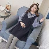 孕婦秋裝長袖上衣韓版 寬鬆假兩件套裝時尚新款秋季a字連衣裙 Mt7114『miss洛羽』