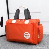 大容量旅行包女手提包韓版短途行李包裝衣服的旅行袋旅游包健身包one shoes