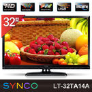 【新格SYNCO】32型LED液晶顯示器+視訊盒/LT-32TA14A