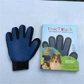 寵物潔毛安撫2用式手套 清潔按摩手套