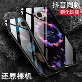 三星Note9手機殼note8玻璃s8plus全包s8 防摔【3C玩家】