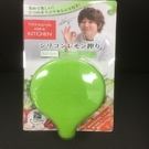 日式擠檸檬器