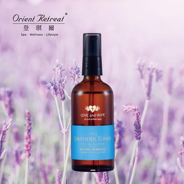 【Orient Retreat登琪爾】薰衣草純露Lavender Toner(100ml/瓶)