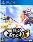 PS4 無雙 OROCHI 蛇魔 3(中文版)