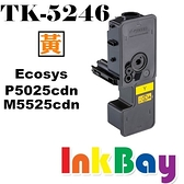KYOCERA TK-5246 / TK5246 全新黃色相容碳粉匣【適用】P5025cdn/M5525cdn