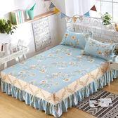 床罩/被套 床罩床裙單件席夢思床套韓式床蓋床單床笠1.5米