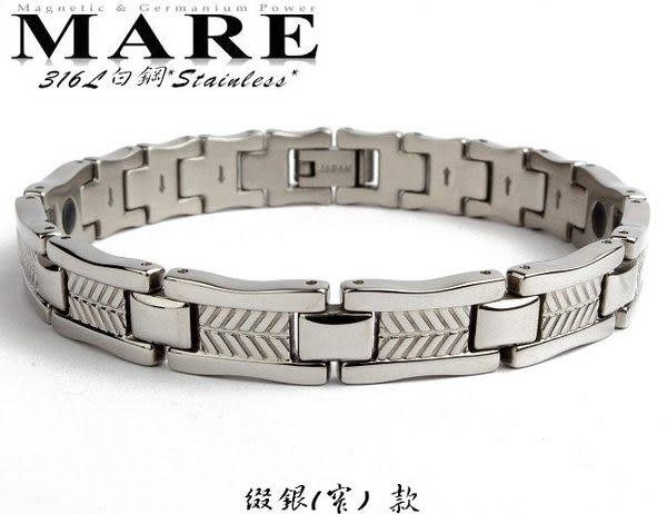 【MARE-316L白鋼】系列:綴銀(窄)  款