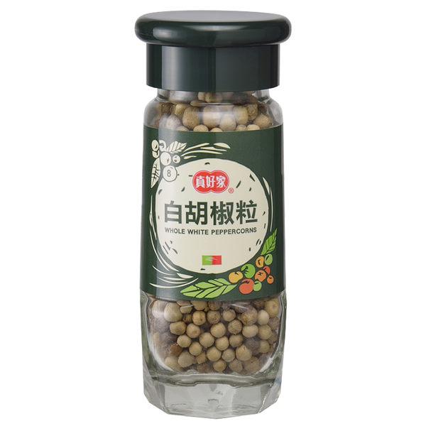 【真好家】黑胡椒粒36g