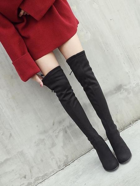 長靴女過膝秋冬