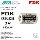 【久大電池】 日本 FDK 三洋 SANYO CR14250SE 3V 1/2AA 一次性鋰電 【PLC工控電池】FD3