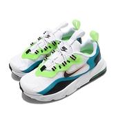 Nike 休閒鞋 Air Max 270 RT SE TD 白 綠 童鞋 小童鞋 運動休閒 【ACS】 CW2213-300