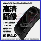 GM數位生活館🏆手環微型攝影機 秘錄器 迷你攝影機 超大廣角攝影 支援記憶卡 錄影 錄音 拍照