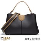 【女包】簡約撞色三用小包 子母袋中袋設計 手提肩背斜跨/黑
