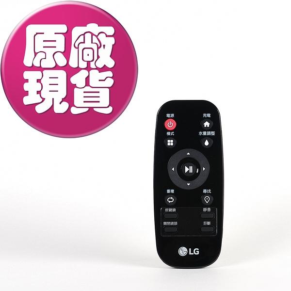 【LG耗材】M9拖地機遙控器