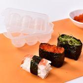 壽司工具 壽司工具壽司模具套裝三角形飯團紫菜包飯不沾飯模具 High酷樂緹