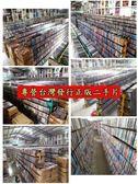 影音專賣店-Y86-005-正版DVD-電影【靈異電台】-丹尼爾布克 莎拉史密斯
