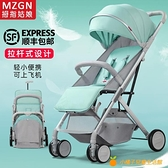 嬰兒推車超輕便攜可坐躺簡易寶寶避震傘車新生兒童手推車【小橘子】
