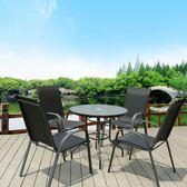 戶外陽台桌椅組合室外天台休閑座椅庭院子桌椅子露天陽台花園xw