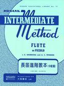 【小麥老師 樂器館】長笛進階教本(中級篇)Rubank Intermediate Method 【E172】