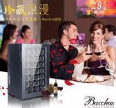 電子紅酒櫃 Bacchus/芭克斯 BW-70D1 紅酒恒溫櫃酒櫃家用電子恒溫櫃紅酒冰箱 DF-可卡衣櫃