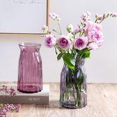 玻璃花瓶歐式簡約水養植物器皿客廳擺件鮮花插花水培乾花瓶 伊衫風尚