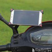 機車掛包 電動機車手機架導航支架踏板電瓶車後視鏡安裝鋁合金底坐防震JD 寶貝計畫