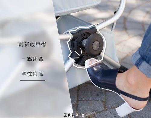 Quinny Zapp X FLEX 嬰兒手推車(三輪/獨立把手)-標準版(黑篷黑布)贈提籃+雨罩[衛立兒生活館]
