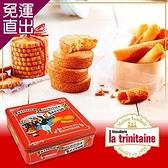 《La trinitaine》 《La trinitaine》法國香頌餅乾友情禮盒 ×1盒(奶蛋素)【免運直出】