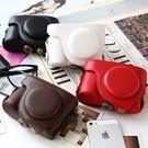 卡西歐 CASIO EX-H50 二件式 可拆 專用皮套 相機包 附同色背帶 相機套 皮質