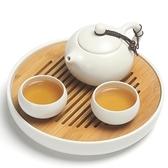 功夫茶具一壺兩杯竹制干泡茶盤套裝日式整套旅行辦公陶瓷茶壺茶杯