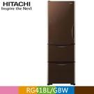 【南紡購物中心】HITACHI 日立 394公升變頻三門(左開)冰箱RG41BL 琉璃棕(GBW)