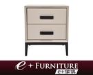 『 e+傢俱 』BB212 亞倫 Aaron 現代風格 床頭櫃   床頭收納   抽屜櫃   收納櫃   雙抽屜