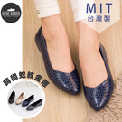 [Here Shoes]MIT台灣製 皮...